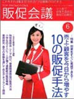 200906_l_R.jpg