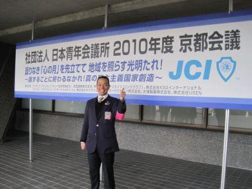 IMG_1059_R.JPG