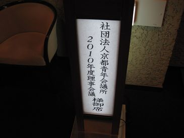 IMG_1358_R.JPG
