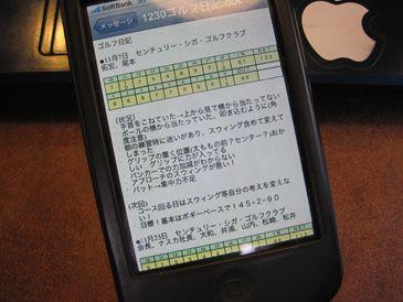 IMG_1533_R.JPG