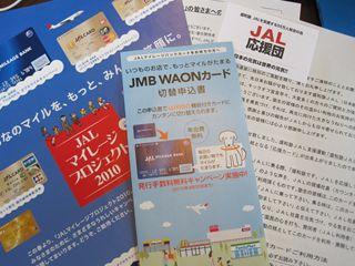 IMG_2196_R.JPG