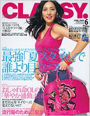 classy_20090427.jpg