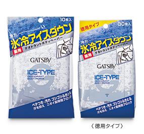 item_ipaper01.jpg