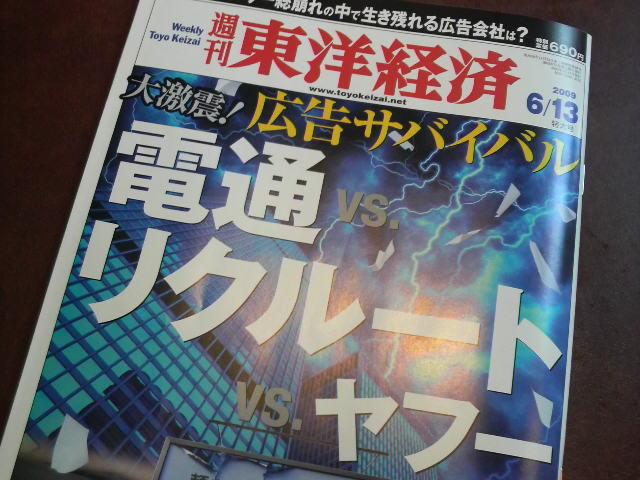 source_2009062008310000.jpg