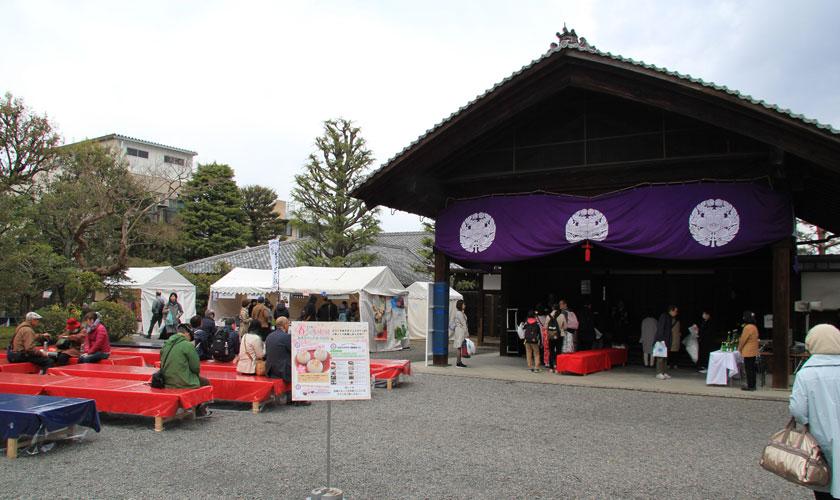 東本願寺 春の渉成園「あずきフェスタ2019」